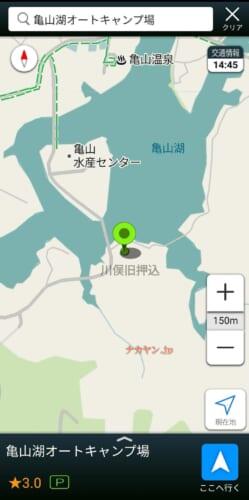 亀山湖オートキャンプ場 Yahoo!カーナビ 地図