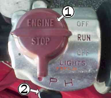Headlight Switch